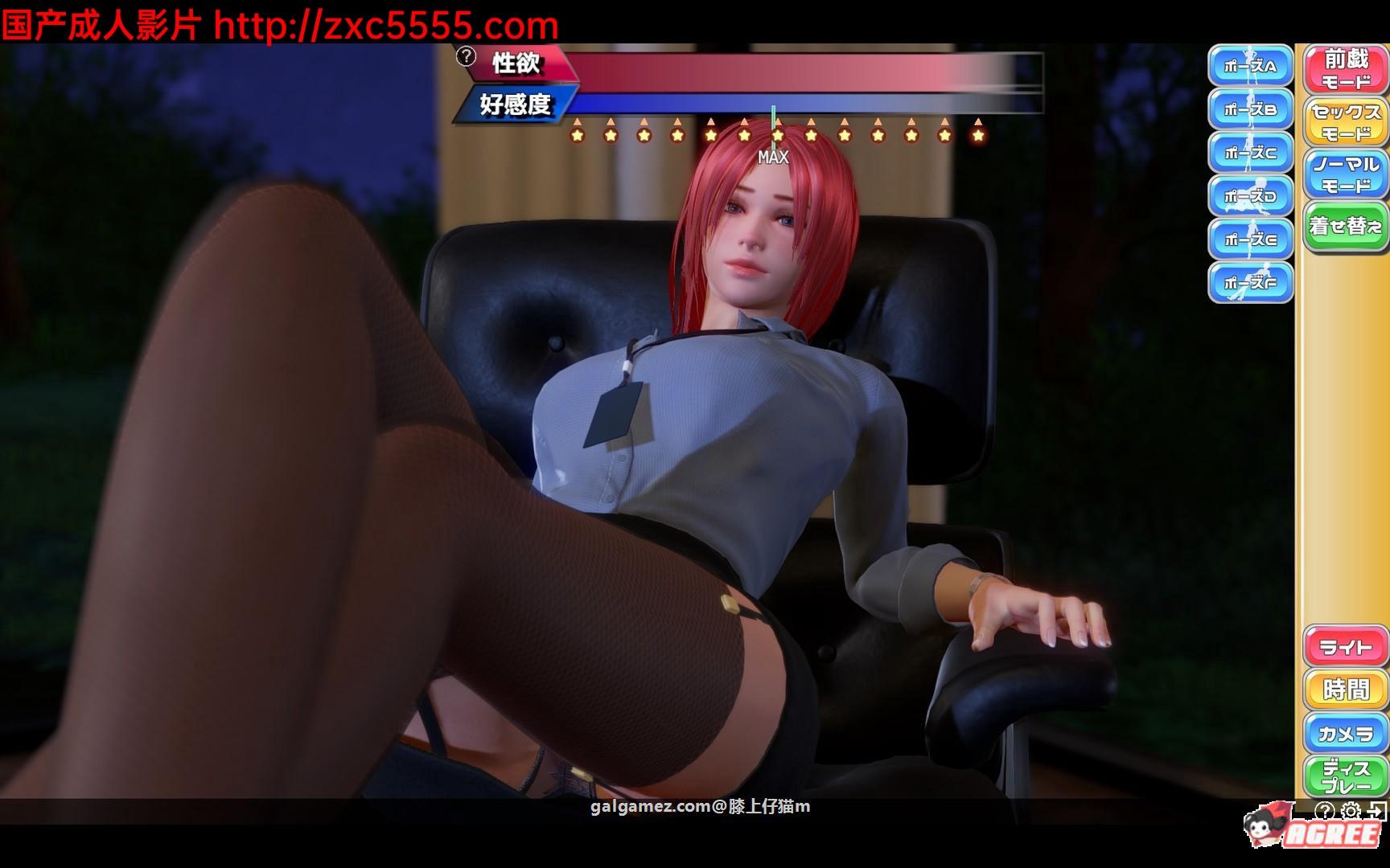 [3D互动/中文/全动态]完美女友:PerfectLover V1.21 官中步兵版+存档[黑丝裤袜][2.4G/微软网盘]