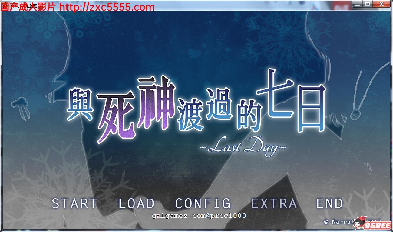 【ADV/中文】与死神度过的七日 DL官方中文版【800M】 1