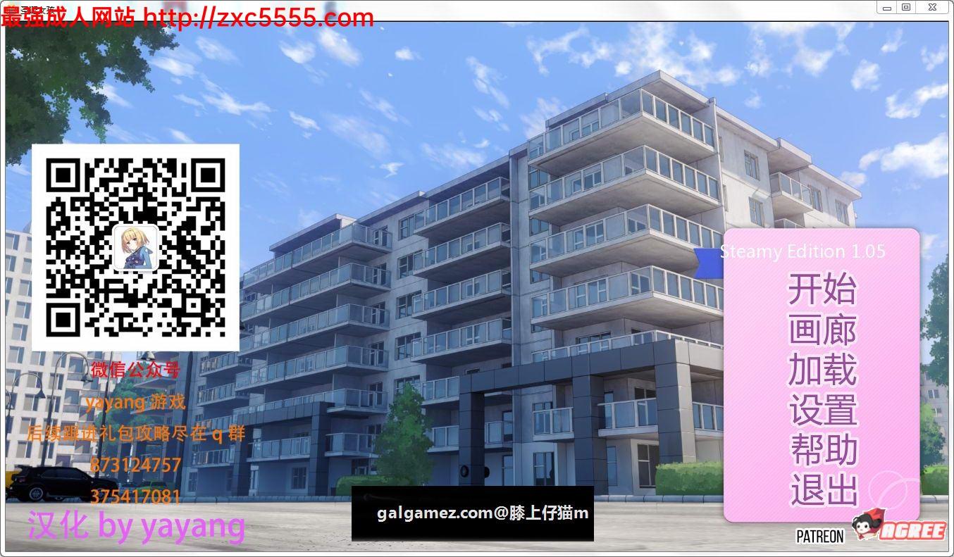 【日式SLG/汉化】圣诞女孩 Santa Girls Ver1.05 PC+安卓完结汉化版【2G】