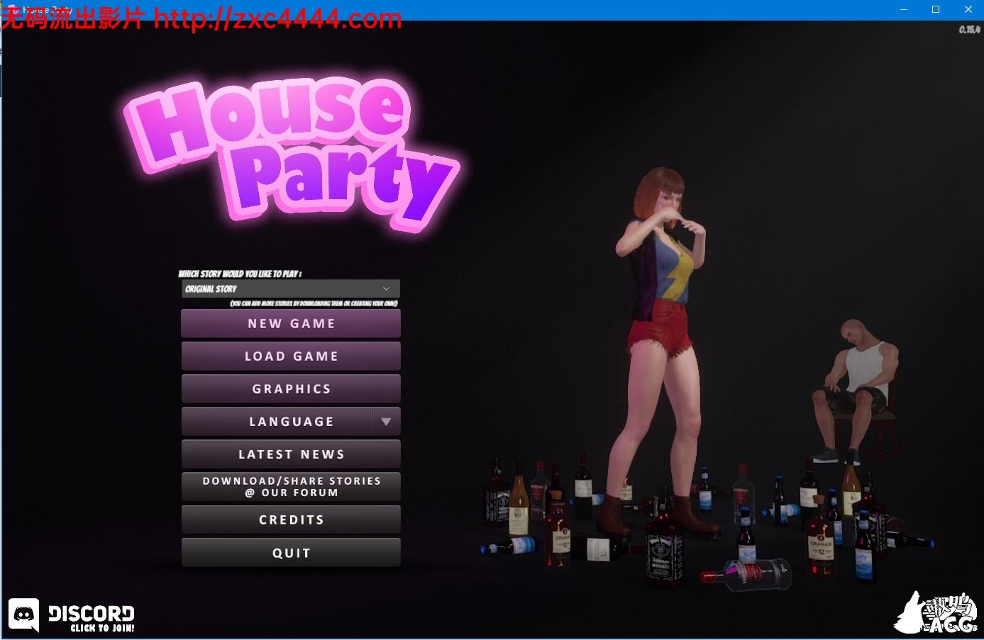 居家派对 House Par/ty V1.54 官方中文版+攻略【更新】【4.3G】