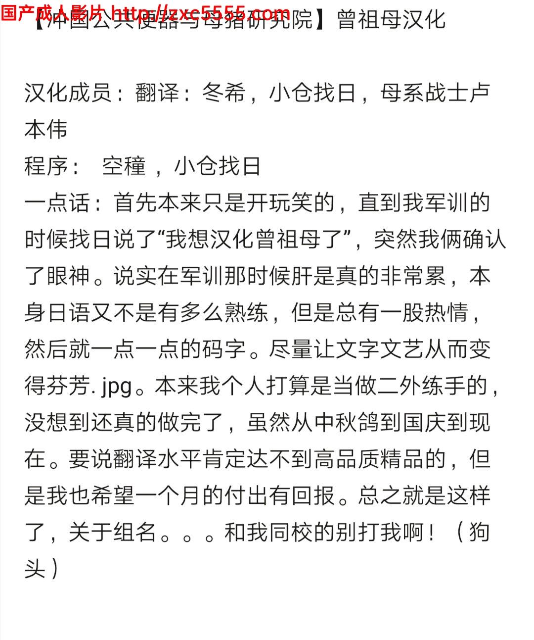 曾祖母V1.0汉化版【400M/超社保ADV/汉化/神仙老爷车】10-15-06
