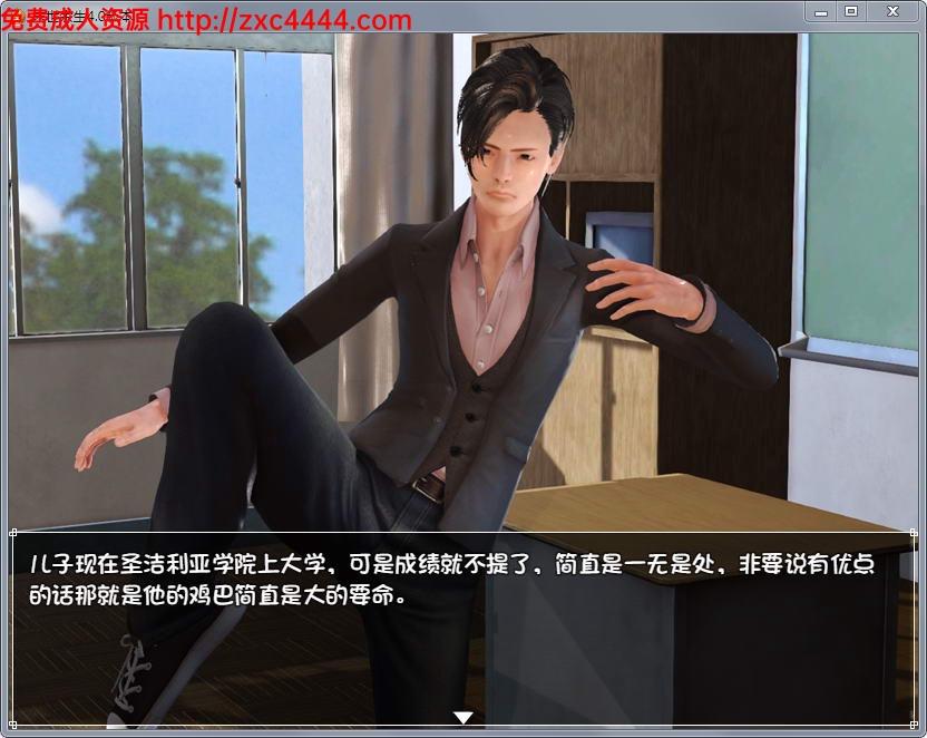 末世余生 Ver4.0.0 中文正式版+攻略+礼包码【更新/RPG/中文/动态CG/1.6G】10-26-04